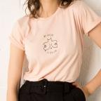 T-Shirt My Boobs Rose