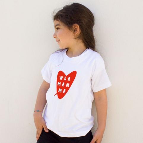 White T-Shirt W La Mamma Cœur
