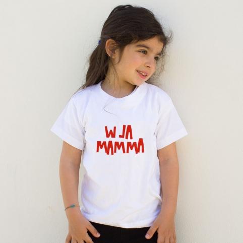 White T-Shirt W La Mamma Text